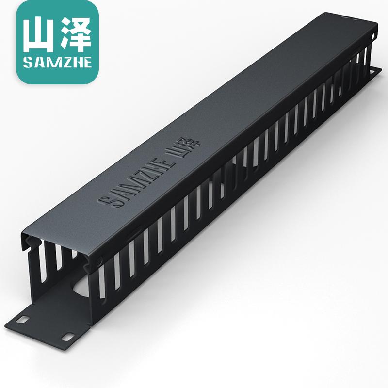 48口理線架【加厚型】19寸 WAN-12