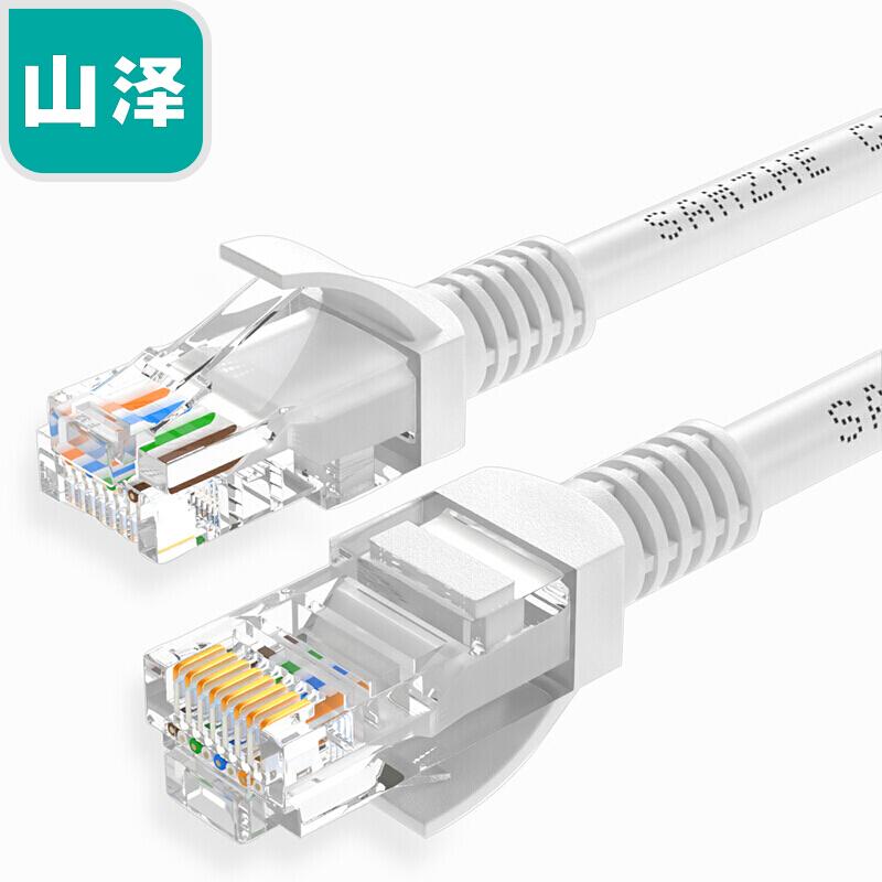 超五类网线贝吉色ZW-015