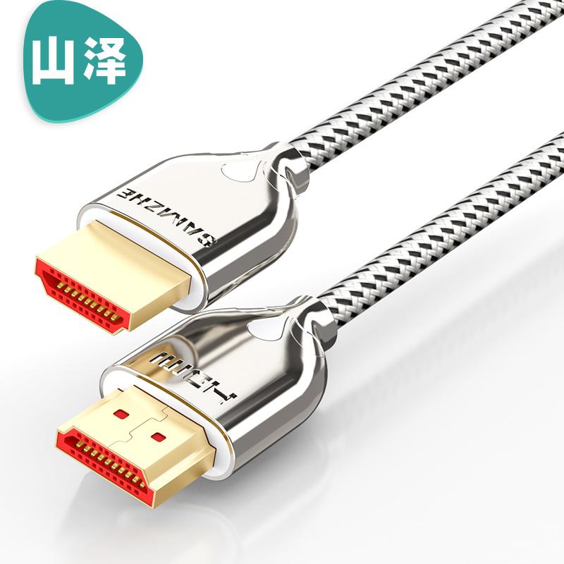 超細棉網版HDMI    15SM4