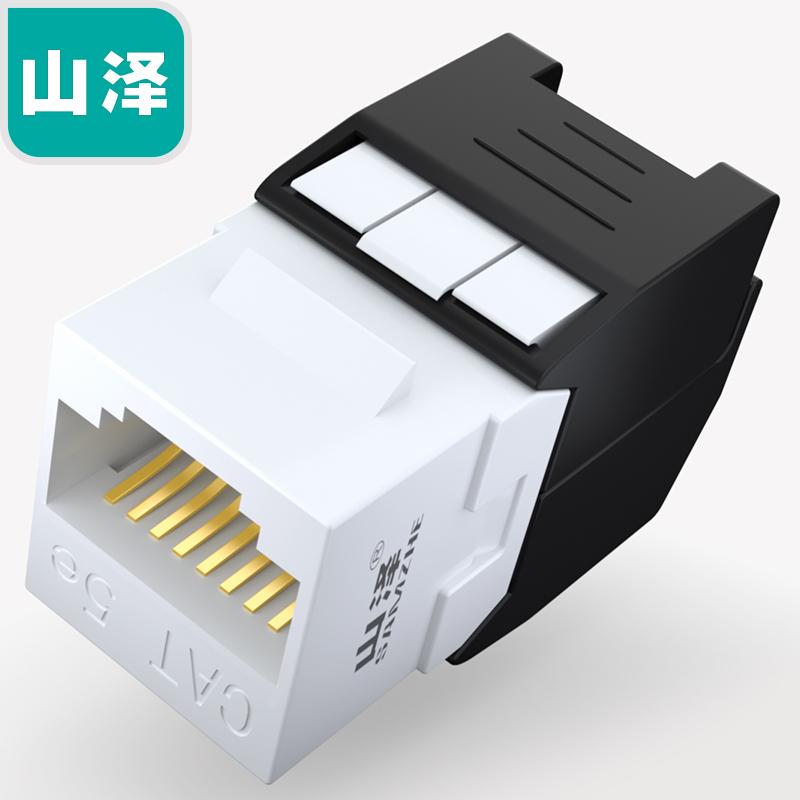 WMD-005 超五类非屏蔽免打模块