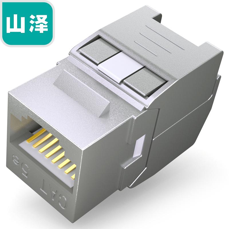 WPB-015 超五類屏蔽免打模塊