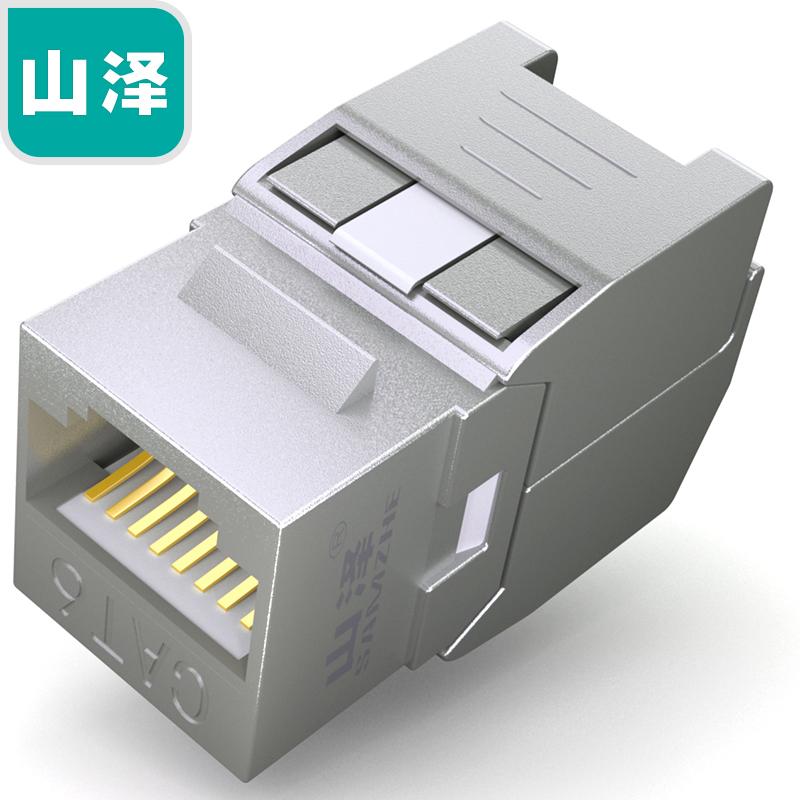 WPB-016 六类屏蔽免打模块