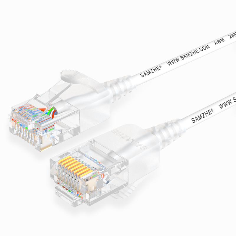超六类细线网线白色SZB-3015