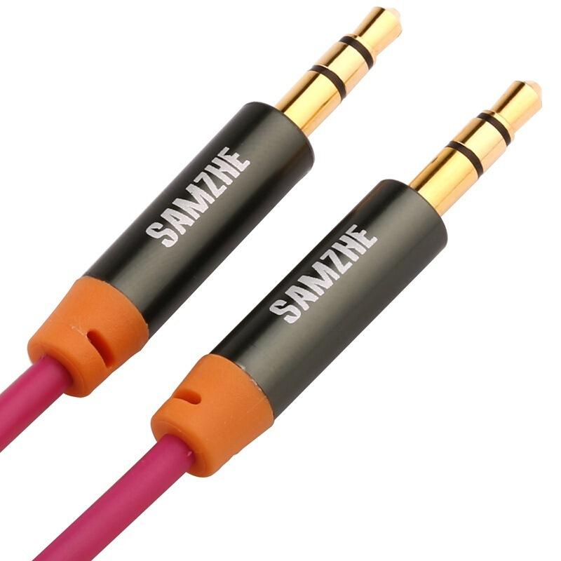 3.5mm音頻線