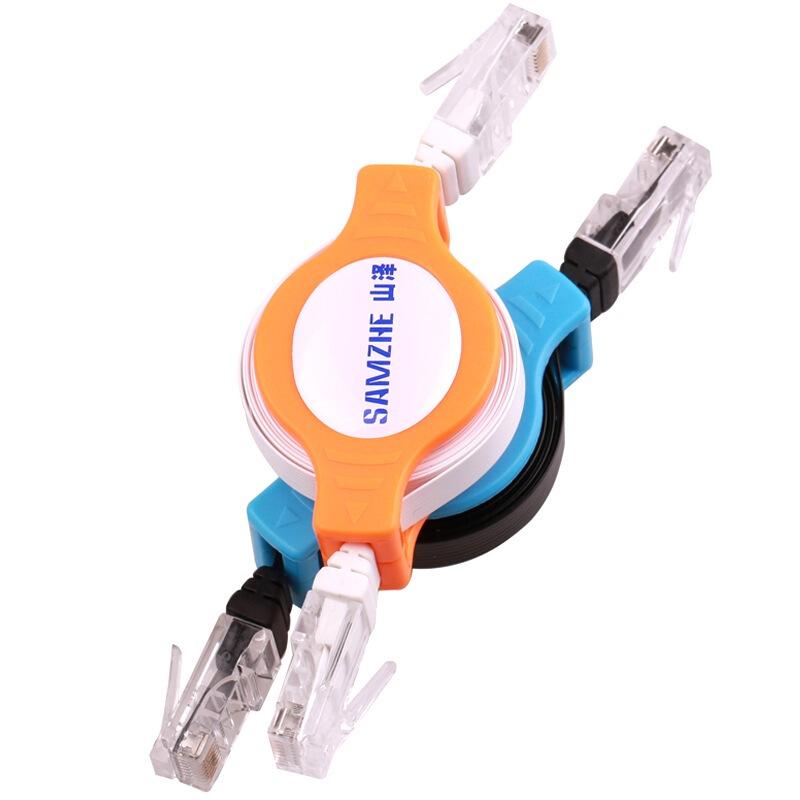 超五类伸缩式网线橙色SM-SS02