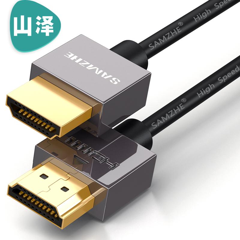 超细镀金豪华版HDMI   SM-630
