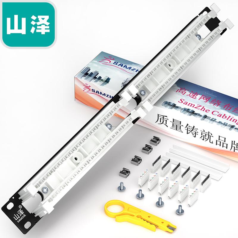 電話配線架  【100對110】 WAN-13